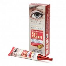 Средство для ухода за кожей вокруг глаз Fordark Circles Eye Cream Wokali