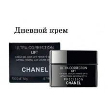 Крем для лица дневной Chanel Ultra Correction 50 мл