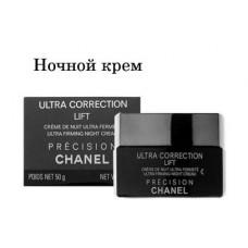 Крем для лица ночной Chanel Ultra Correction 50 мл