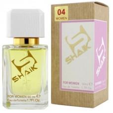 SHAIK W 04 (AVON LITTLE BLACK DRESS FOR WOMEN) 50ml